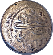 Medin - Mahmud I – reverse