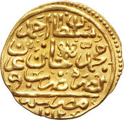 Sultani - Ahmed I – obverse