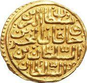 Sultani - Ahmed I – reverse