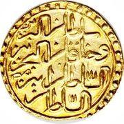 Zeri Mahbub - Mustafa III – reverse