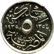 5 Milliemes - Fuad (left) -  reverse