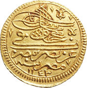 Zari Mahbub - Mahmud I – obverse