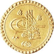Fındık - Mahmud I – obverse