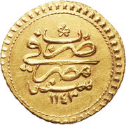 Fındık - Mahmud I – reverse