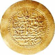 Zeri Mahbub - Abdul Hamid I – obverse