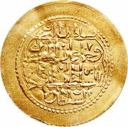 Zeri Mahbub - Abdul Hamid I – reverse