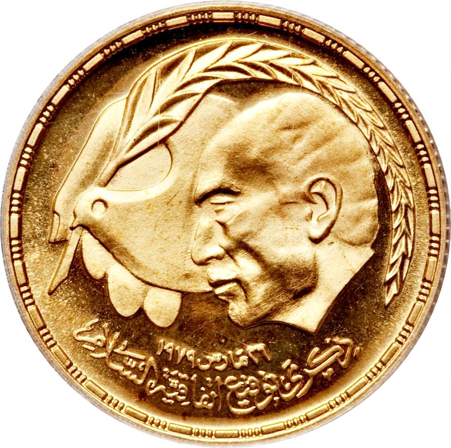1 Pound (Egyptian-Israeli Peace Treaty) - Egypt – Numista