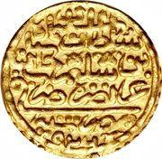 Sultani - Suleiman – obverse