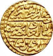Sultani - Suleiman – reverse