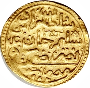 Sultani - Murad III – obverse
