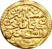 Sultani - Murad III – reverse