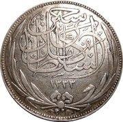 5 Qirsh/ Piastres - Hussein Kamel -  obverse