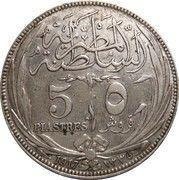 5 Qirsh/ Piastres - Hussein Kamel -  reverse