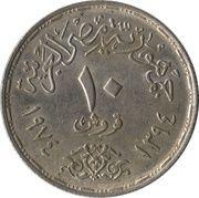 10 Qirsh  (October War) – reverse