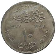 10 Qirsh (FAO. Applied Professions) – reverse