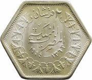 2 Qirsh - Farouk -  reverse