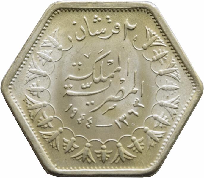 2 piastras de egipcio ayuda por favor 1612-original