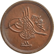 1/20 Qirsh - Abdul Hamid II – obverse