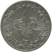 2/10 Qirsh - Abdul Hamid II – obverse