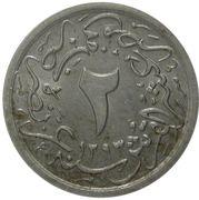 2/10 Qirsh - Abdul Hamid II – reverse