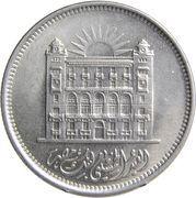 10 Qirsh  (Banque Misr) – obverse