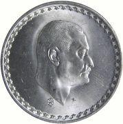 50 Qirsh (President Nasser) – obverse