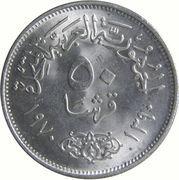 50 Qirsh (President Nasser) – reverse
