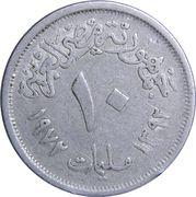 10 Milliemes -  reverse