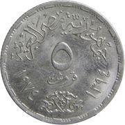 5 Qirsh (October War) – reverse
