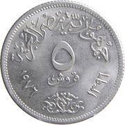 5 Qirsh (Cairo Trade Fair 1976) – reverse