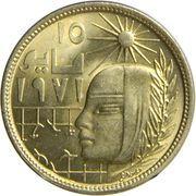 5 Milliemes (Corrective Revolution) – obverse