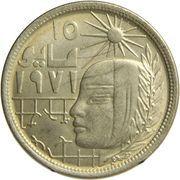 10 Milliemes (Corrective Revolution) – obverse