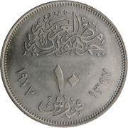 10 Qirsh (CAEU) – reverse