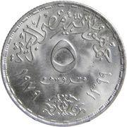 5 Qirsh  (IYC & FAO) -  reverse