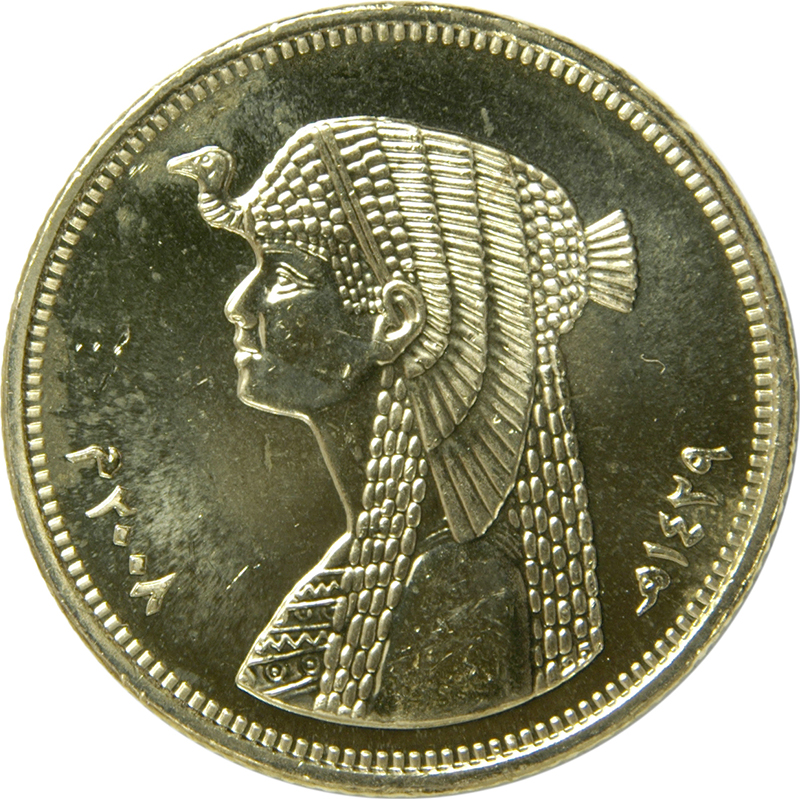 Egypt Coin 50 Piasters Cleopatra UNC