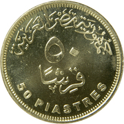 50 Qirsh / Piastres (small type; magnetic) -  reverse