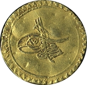 ½ Altin - Ahmed III – obverse
