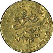 ½ Altin - Ahmed III – reverse