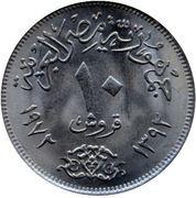 10 Qirsh – reverse