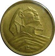 10 Milliemes (large Sphinx) -  obverse