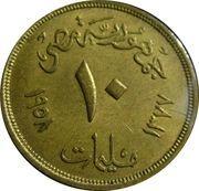 10 Milliemes (large Sphinx) -  reverse