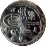 Para -  Ahmed III – obverse