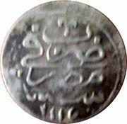 Para -  Ahmed III – reverse