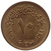 10 Milliemes (FAO) -  reverse