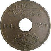 5 Milliemes  - Hussein Kamel -  obverse