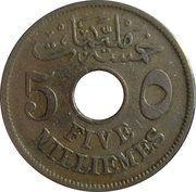 5 Milliemes  - Hussein Kamel -  reverse