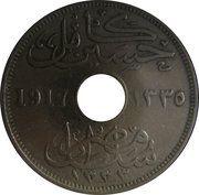 10 Milliemes  - Hussein Kamel -  obverse