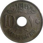 10 Milliemes  - Hussein Kamel -  reverse