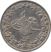 1 Qirsh - Abdul Hamid II -  obverse