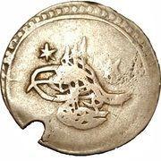 1 Qirsh - Mahmud II – obverse